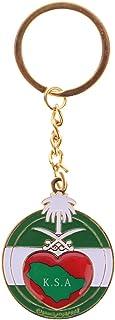 Saudi National Day Keychain - Color: Green & Gold - Model: MTM100304