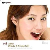 EAST vol.18 ヤングビューティ Beauty & Young Girl