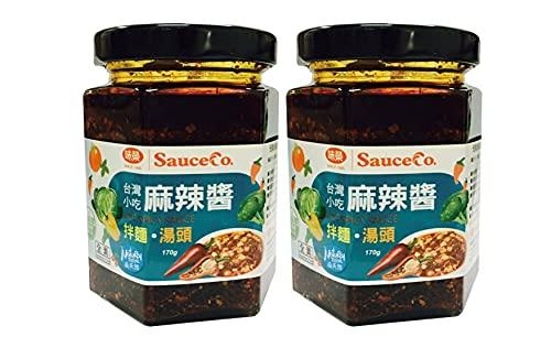無添加 マーラージャン 麻辣醤 170g×2ビン ★コンパクト★ お馴染みの四川料理には欠かせない辛味の調味料です。