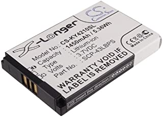 X-Longer Replacement Battery for KYOCERA DuraCore, DuraCore E4210, Duramax, Duramax E4210, Duramax E4225, Duramax E4255, Duramax E4277, DuraPro E4277, DuraXT, DuraXT E4277, E4210, E4225, E4255, E4277