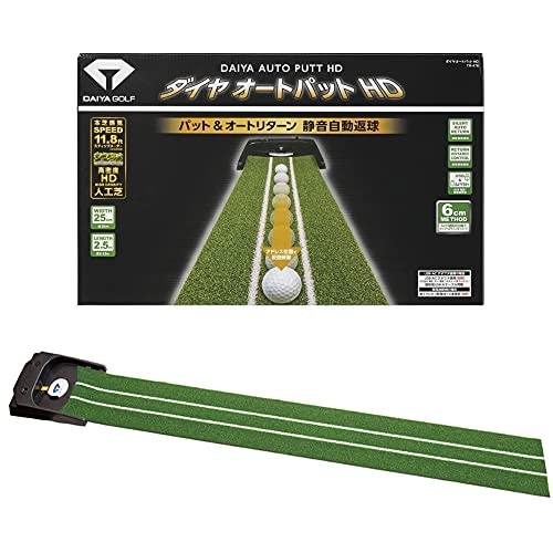 ダイヤゴルフ 電動式パターマット ダイヤオートパットHD TR-478 自動返球機能 静音 高密度人工芝(長さ約2.5mx幅約25cm) グリーン