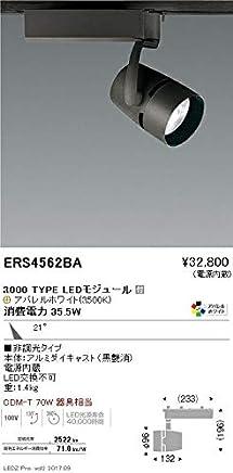 ENDO LEDスポットライト 配線ダクトレール用 CDM-T70W相当 3500K Ra95 中角 黒 ERS4562BA (ランプ付)