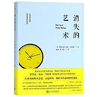 Suicidios ejemplares (Exemplary Suicides) (Chinese Edition)