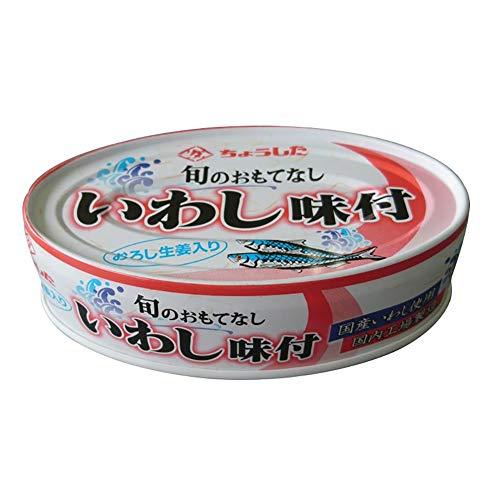 ちょうした 缶詰 いわし味付 60缶(1箱30缶入×2箱)