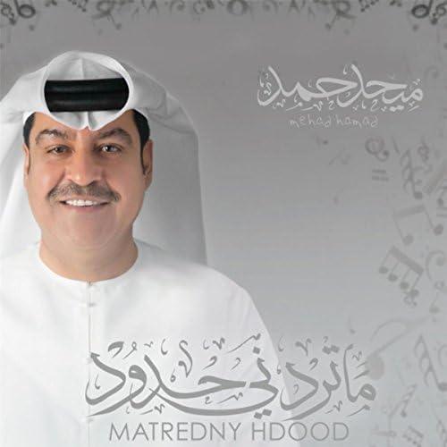 Mehad Hamad