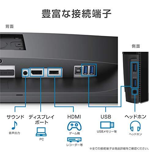 Dell『Sシリーズ27インチゲーミングモニター(S2716DG)』