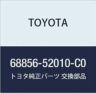 TOYOTA (トヨタ) 純正部品 バックドアヒンジ プロテクタ UPR LH (BLACK) ウィル ビー 品番68856-52010-C0
