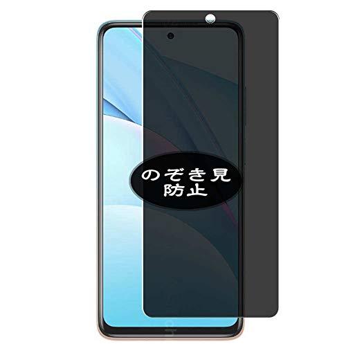 VacFun Anti Espia Protector de Pantalla, compatible con XIAOMI Redmi Note 9 Pro 5G, Screen Protector Filtro de Privacidad Protectora(Not Cristal Templado) NEW Version