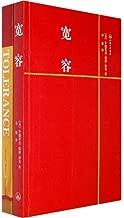 Tolerance / Hendrik Willem Van Loon / Chinese Language Edition