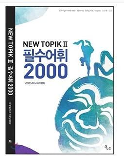NEW TOPIK II Korean Vocabulary 2000 Words Must Study Korean Test Written 6 Language (Russian, Mongolian, Vietnamese, Japanese, Chinese, English)