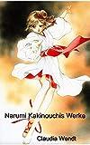Narumi Kakinouchis Werke (Mangazeichner und ihre Werke 39) (German Edition)