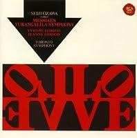 MESSIAEN: TURANGALILA SYMPHONY(remaster) by TORONTO SYMPHONY ORCHESTRA SEIJI OZAWA (2007-11-07)