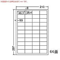東洋印刷 nanaラベルシンプルパック1箱(500枚)44面