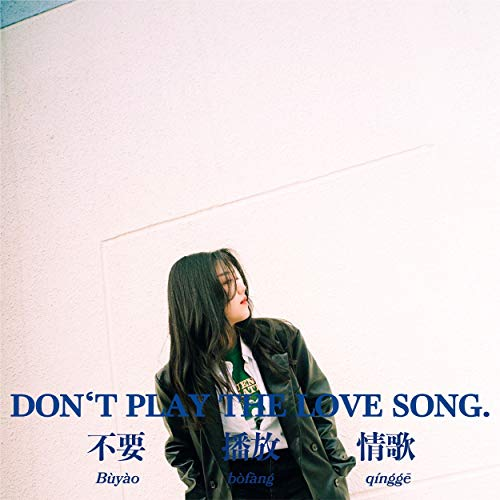 Don't play the love song (prod. TiMT)