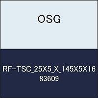 OSG Tスロットカッター RF-TSC_25X5_X_145X5X16 商品番号 83609