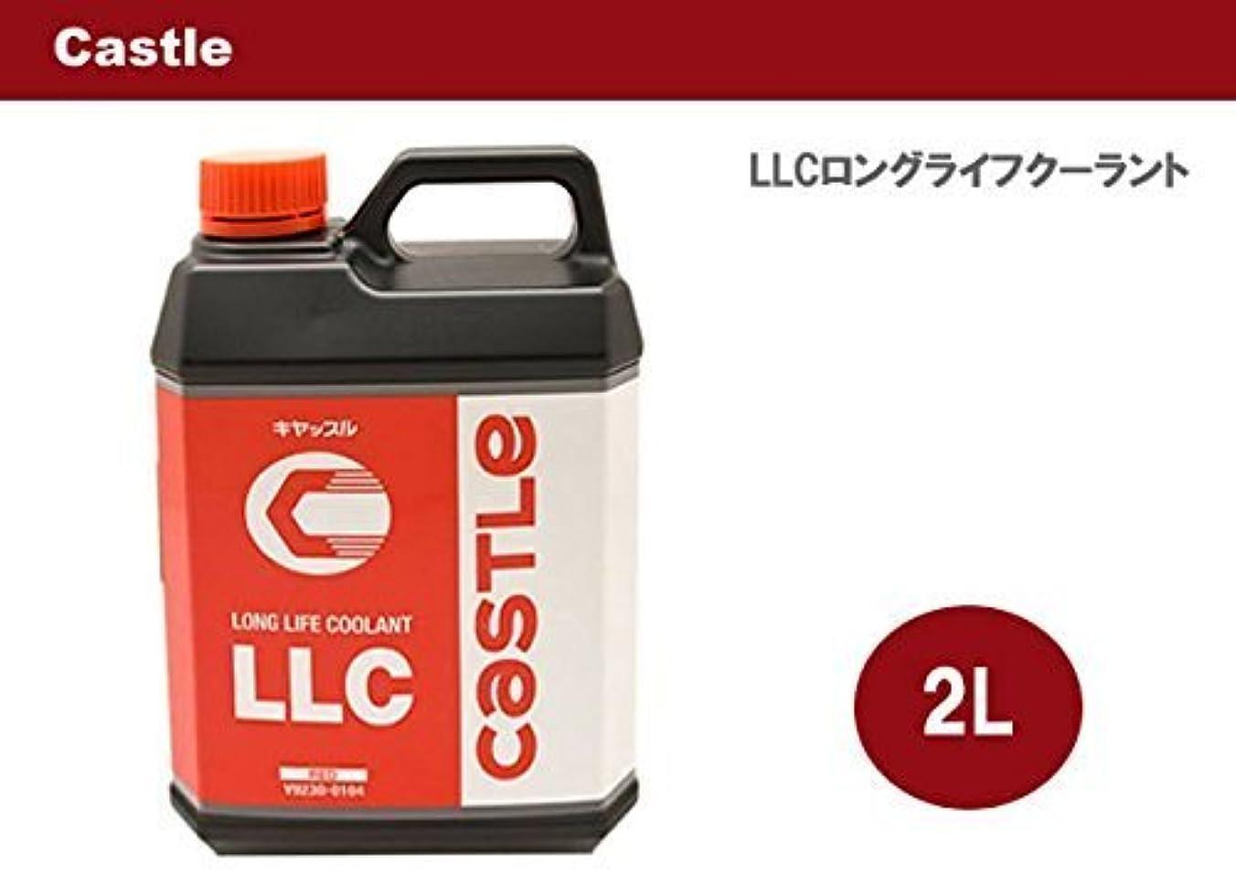 湿地トランク標高キャッスル(トヨタ) タクティー LLC クーラント レッド 赤色 V9230-0104 2L