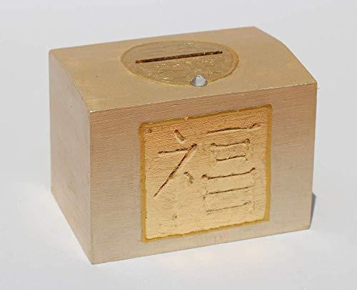 Feng Shui Spardose Schatztruhe TREASURE BOX mit vergoldetem Symbol und I Ging Hexagramm für Wohlstand, Deko für Reichtum und Fülle Baqua, INaCHI Glücksbringer Design-Serie