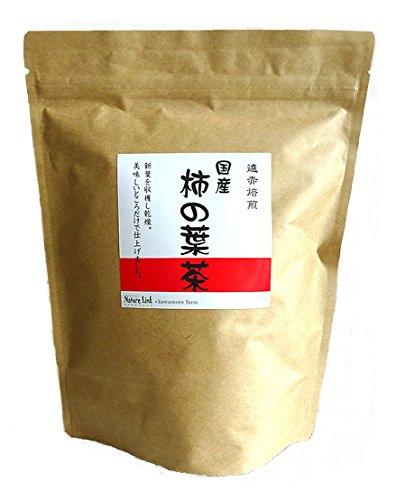 ネイチャーリンク『国産柿の葉茶』