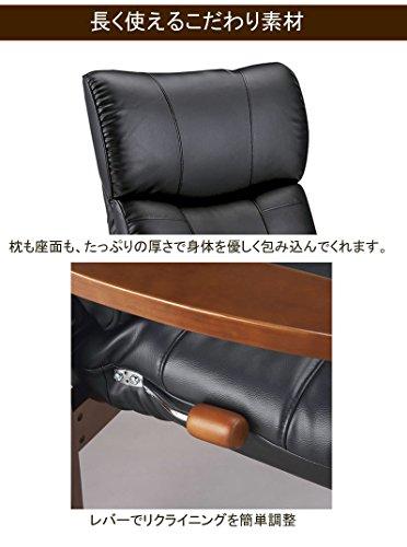 宮武製作所ミヤタケ(MIYATAKE)スーパーソフトレザー高座椅子-大河-ブラックYS-D1800HRBK
