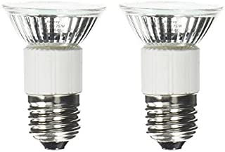 2-Bulbs Anyray Compatible Replacement Bulb for 62351 and Hoods 92348 75 Watt Standard 75W E27