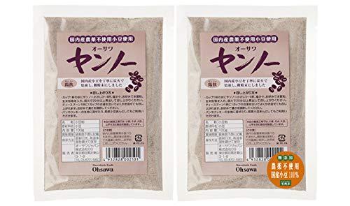 無添加 農薬不使用・国産小豆のヤンノー100g×2個 ★ ネコポス ★ヤンノーは炒った小豆の全粒粉、小豆の珈琲ともいわれています。