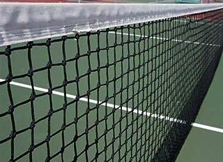 Tennis Court net Replacement, Outdoor Tennis net, Backyard Tennis net, Lawn Tennis net, Ground Tennis net Sport Court, Doubles Tennis net, Tennis Court net Outdoor, a 42 ft Tennis net only