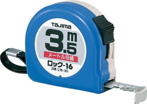 タジマ ロック-16 3.5m メートル目盛 L16-35