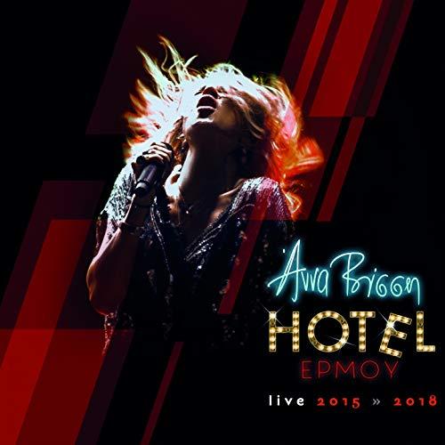 Treno (Hotel Ermou Live Version)
