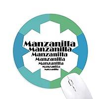 スペインのmanzalillaシェリー・カップのような形をした 円形滑りゴムの雪マウスパッド