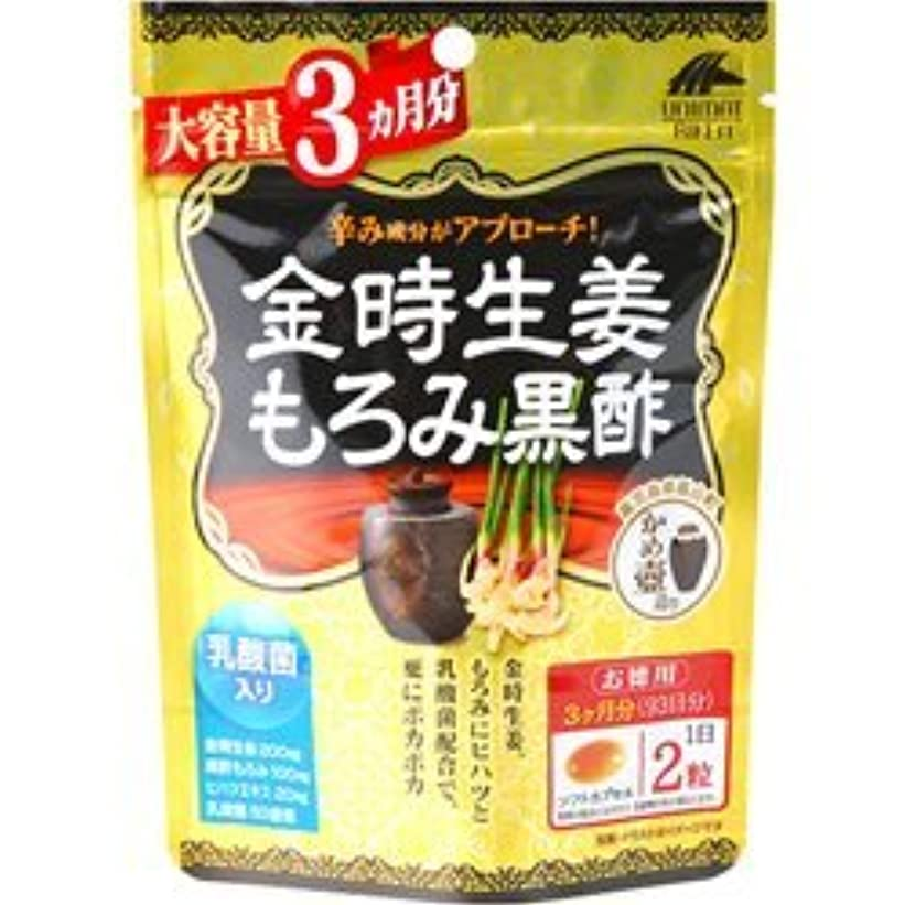 テクニカルダンプランプ【ユニマットリケン】金時生姜もろみ黒酢大容量 186粒 ×3個セット