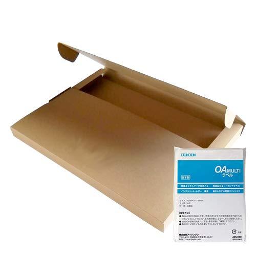 クリックポスト ラベルシール 箱 セット ダンボール A4 (クリックポスト・ゆうパケット・ネコポス対応) 段ボール (50セット)