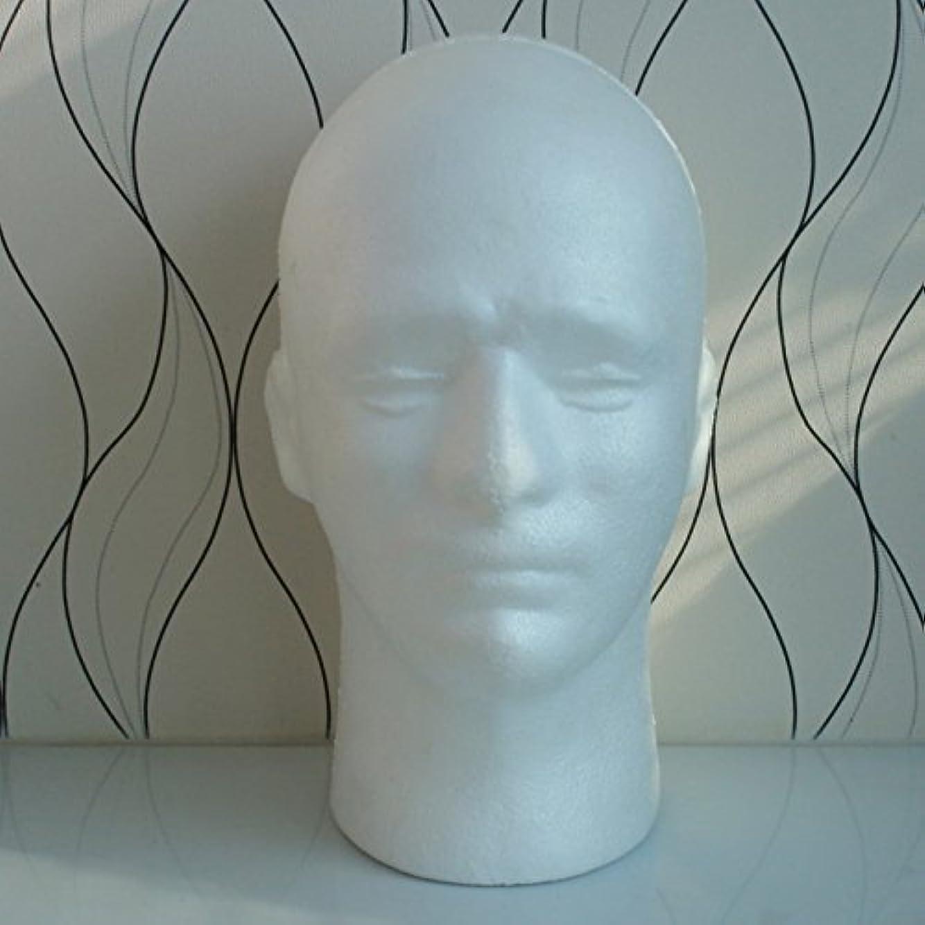 財団プライバシー識別MSmask 頭部モデル 帽子のディスプレイスタンド 男性 マネキン サロン人形 理髪ヘッズ フォームマネキン