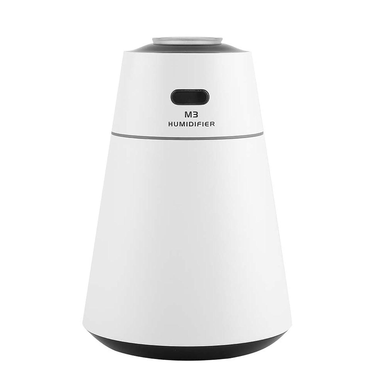 誘惑する並外れてキャリア投影の拡散器、オフィスの家のためのUSBの極度の超音波加湿器の拡散器7色の夜ライト(白)