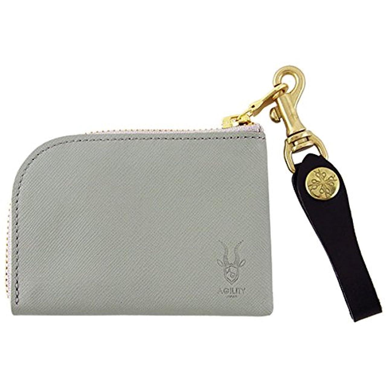 段階顕現アルコーブアジリティ プレミオSG アルジャン L型財布 Agility 革のコインケース L字ファスナー 日本製 ライトグレー