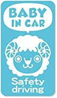 imoninn BABY in car ステッカー 【マグネットタイプ】 No.56 ヒツジさん (水色)