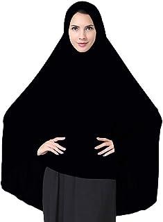 حجاب طويل ناعم خفيف الوزن بتصميم رمضان إسلامي بسيط انيق للنساء من ابابالايا