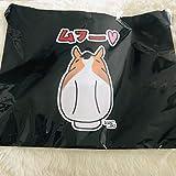 おがわじゅり 東京競馬場 サコッシュバッグ かわいい 馬 JRA