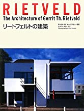 The Architecture Of Gerrit Rietveld (English and Japanese Edition)