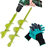 LOCOLO Auger Drill Bit, 2 PCS Garden Spiral Bit with Garden Genie Gloves for Planting Bulb Seedlings Bedding Earth Auger Drill Bit (11.8 x 3.15 and 8.7 x 1.57 Inches)