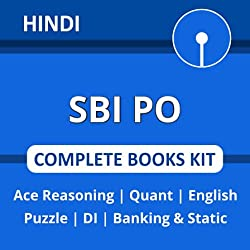 SBI PO Exam- Hindi