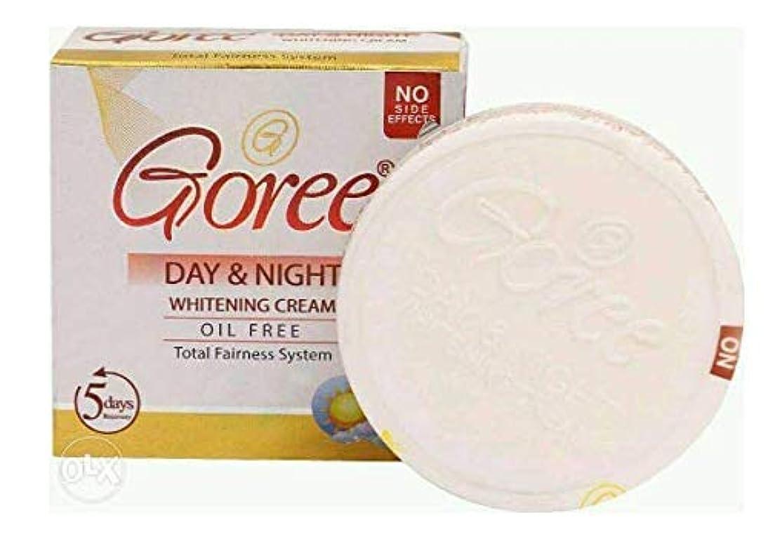 側面湿気の多い怠Goree Day And Night Whitening Cream 5days 30g OIL FREE, NO SIDE EFFECTS (Face & Neck Only) 【GOREEブランド デイ&ナイト ホワイトニング クリーム 30g】