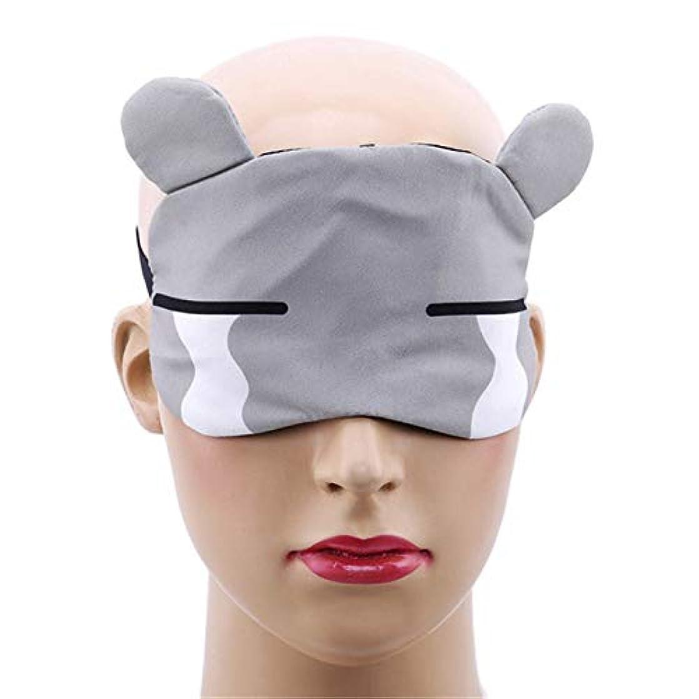 論理的にの間に芽NOTE 新しいファッションかわいい漫画猫睡眠アイマスク高品質カワイイスタイルパッド入りシェードカバー旅行リラックス援助