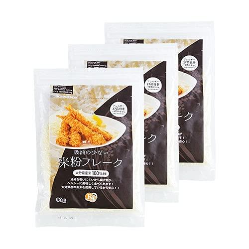 ライスアルバ 大分県産米使用 米100%パン粉 90g×3個セット 無添加 米粉フレーク グルテンフリー ノングルテン ヘルシー揚げ物