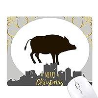 黒豚のかわいい動物の描写 クリスマスイブのゴムマウスパッド