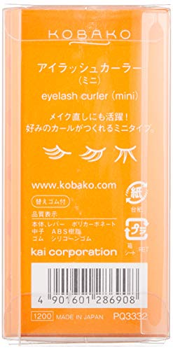 KOBAKO(コバコ)アイラッシュカーラー(ミニ)