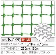 トリカルネット プラスチックネット CLV-N-190 グリーン 大きさ:幅2000mm×長さ50m 切り売り