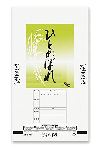 米袋 ポリ エポレン こしひかり 達人 10kg 1ケース(500枚入) EP-0002