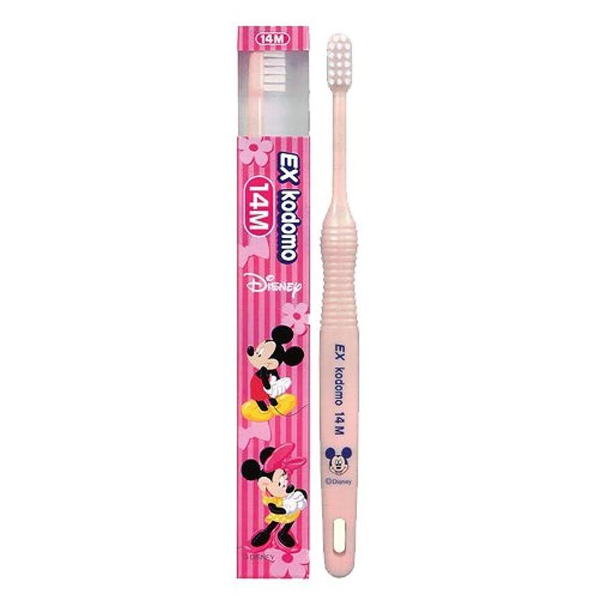 潤滑するご予約スキャンダラスEX kodomo ディズニー 歯ブラシ 14(仕上げ磨き用?0~6歳)M 4本入り