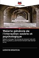 Théorie générale de l'interaction sociale et psychologique: Valeurs lutte pour l'existence et sélection naturelle dans les processus de fonctionnement individuel et social
