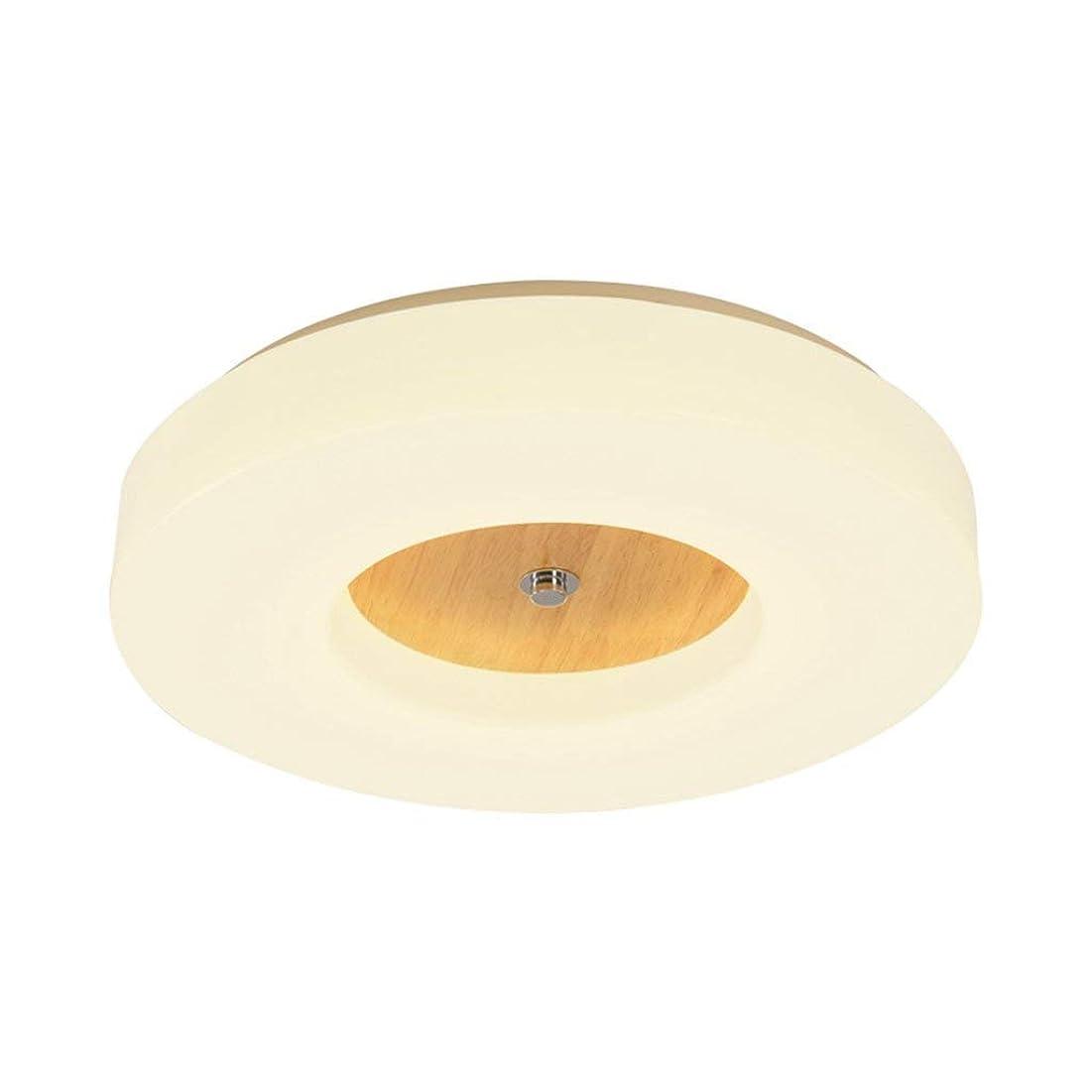 爆弾五連想ホワイトアンビエンスはまだ40W接続可能なLEDシーリングランプ、丸い木製の装飾ライトペンダントライト[エネルギークラスA +] (Color : Stepless dimming)